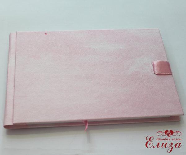 Сватбена книга за пожелания C3 розово